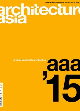 2015 Architecture Asia Magazine (no3)