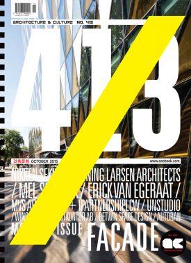 2015-Architecture-Culture-413_2015-10-cover_300.jpg