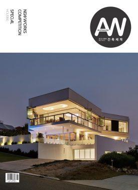 2017 AW 262